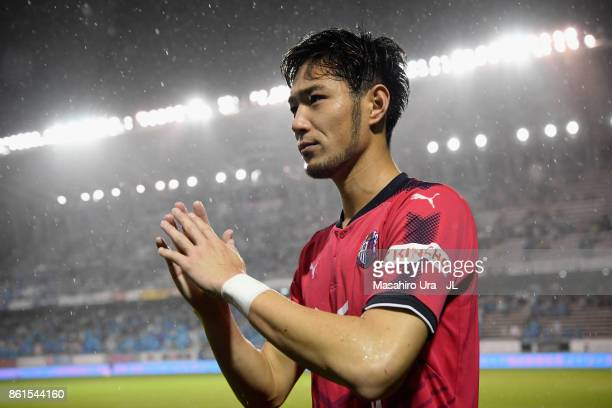Kenyu Sugimoto of Cerezo Osaka applauds supporters after his side's 21 victory in the JLeague J1 match between Sagan Tosu and Cerezo Osaka at Best...