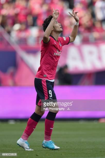 Kenyu Sugimoto of Cerezo Osaka celebrates scoring his side's first goal during the JLeague J1 match between Cerezo Osaka and Gamba Osaka at Yanmar...