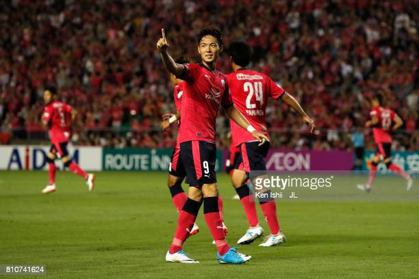 Kenyu Sugimoto of Cerezo Osaka celebrates scoring his side's first goal during the JLeague J1 match between Cerezo Osaka and Kashiwa Reysol at Kincho...