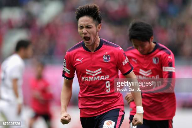 Kenyu Sugimoto of Cerezo Osaka celebrates scoring his side's first goal during the JLeague J1 match between Cerezo Osaka and Vissel Kobe at Yanmar...