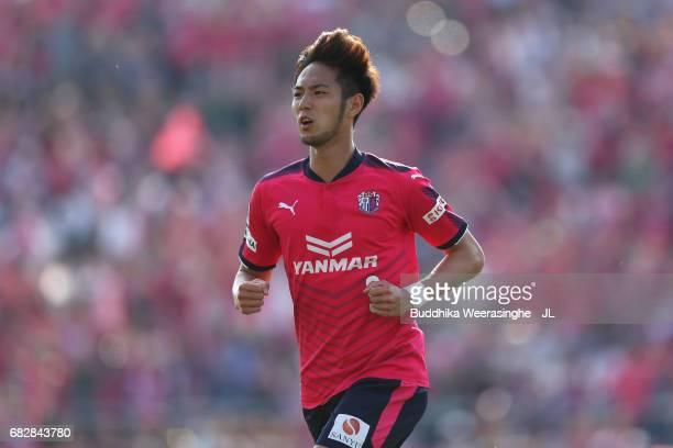 Kenyu Sugimoto of Cerezo Osaka celebrates scoring his side's fourth goal during the JLeague J1 match between Cerezo Osaka and Sanfrecce Hiroshima at...