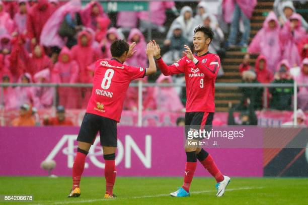 Kenyu Sugimoto of Cerezo Osaka celebrates scoring his side's second goal with his team mate Yoichiro Kakitani during the JLeague J1 match between...