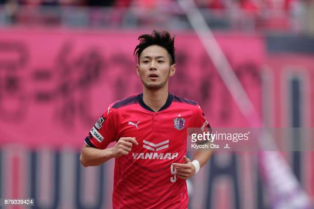 Kenyu Sugimoto of Cerezo Osaka celebrates scoring his side's third goal during the JLeague J1 match between Cerezo Osaka and Vissel Kobe at Yanmar...
