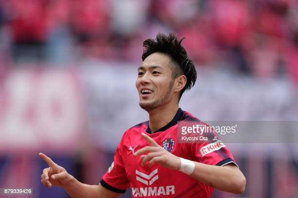 Kenyu Sugimoto of Cerezo Osaka celebrates scoring his side's third goal during the JLeague J1 match between Cerezo Osaka and Vissel Kobe at Yanmar...