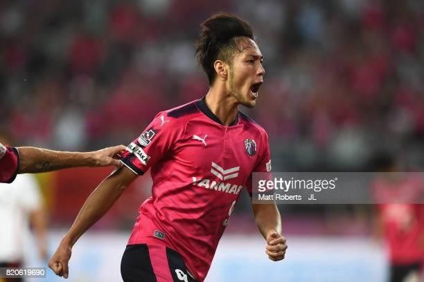 Kenyu Sugimoto of Cerezo Osaka celebrates scoring the opening goal during the JLeague J1 match between Cerezo Osaka and Urawa Red Diamonds at Yanmar...