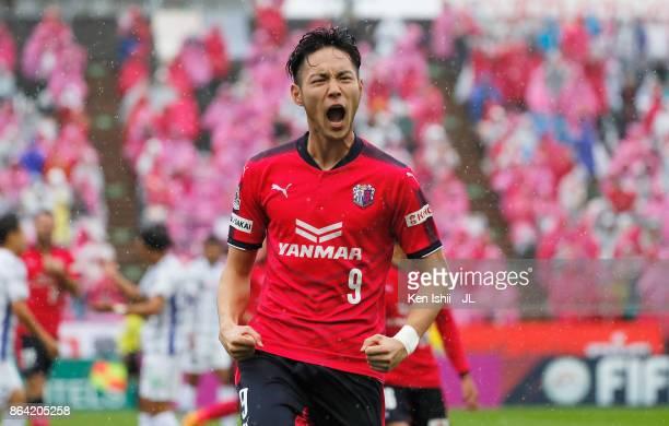 Kenyu Sugimoto of Cerezo Osaka celebrates scoring the opening goal during the JLeague J1 match between Cerezo Osaka and Ventforet Kofu at Kincho...