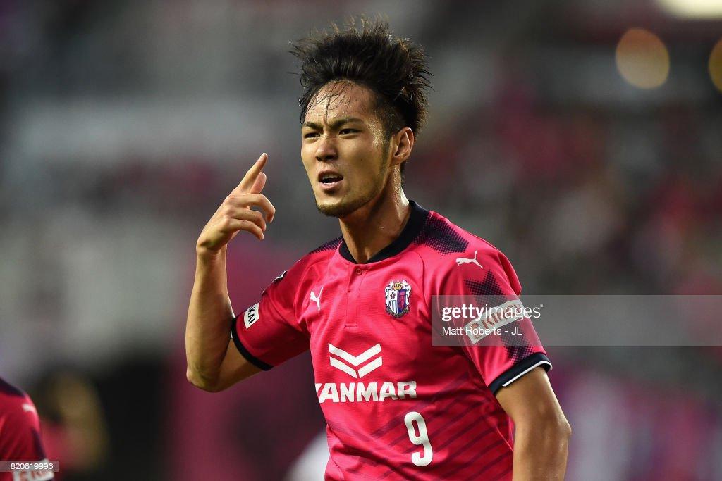 Cerezo Osaka v Urawa Red Diamonds - J.League J1