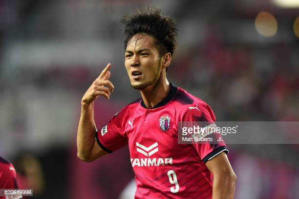 Kenyu Sugimoto of Cerezo Osaka celebrates scoring the second goal during the JLeague J1 match between Cerezo Osaka and Urawa Red Diamonds at Yanmar...