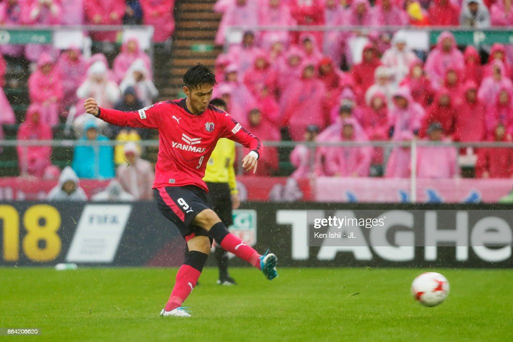 Cerezo Osaka v Ventforet Kofu - J.League J1