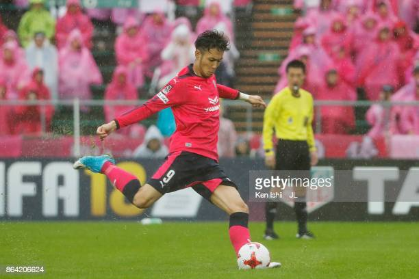 Kenyu Sugimoto of Cerezo Osaka converts the penalty to score his side's second goal during the JLeague J1 match between Cerezo Osaka and Ventforet...