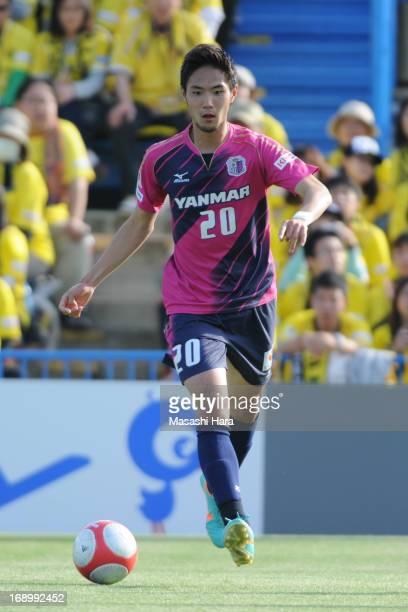 Kenyu Sugimoto of Cerezo Osaka in action during during the JLeague match between Kashiwa Reysol and Cerezo Osaka at Hitachi Kashiwa Soccer Stadium on...