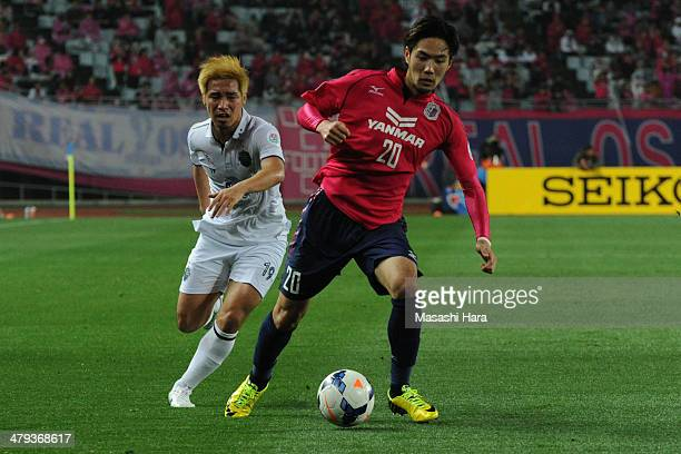 Kenyu Sugimoto of Cerezo Osaka in action during the AFC Champions League match between Cerezo Osaka and Buriram United at Nagai Stadium on March 18...