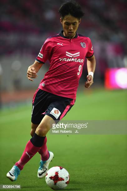 Kenyu Sugimoto of Cerezo Osaka in action during the JLeague J1 match between Cerezo Osaka and Urawa Red Diamonds at Yanmar Stadium Nagai on July 22...