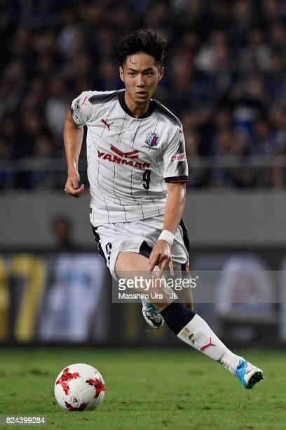 Kenyu Sugimoto of Cerezo Osaka in action during the JLeague J1 match between Gamba Osaka and Cerezo Osaka at Suita City Football Stadium on July 29...