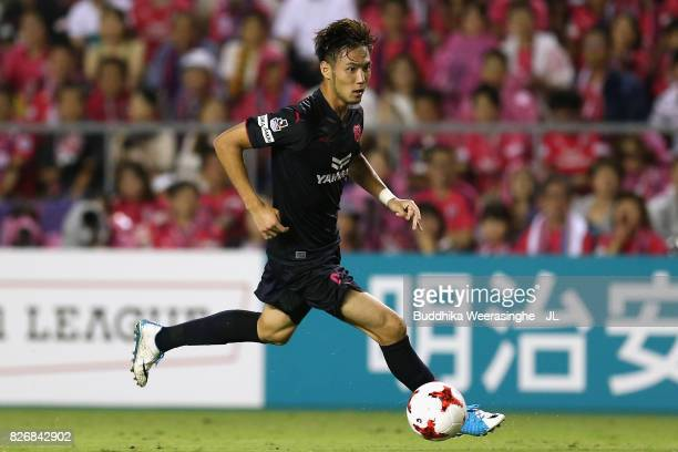 Kenyu Sugimoto of Cerezo Osaka in action during the JLeague J1 match between Cerezo Osaka and Consadole Sapporo at Kincho Stadium on August 5 2017 in...