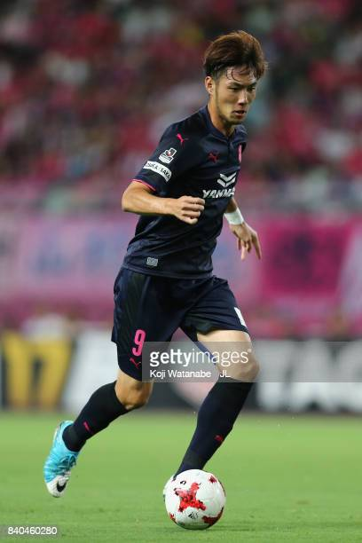 Kenyu Sugimoto of Cerezo Osaka in action during the JLeague J1 match between Cerezo Osaka and Kashima Antlers at Yanmar Stadium Nagai on August 26...
