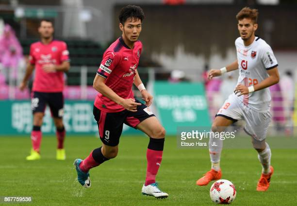 Kenyu Sugimoto of Cerezo Osaka in action during the JLeague J1 match between Cerezo Osaka and Omiya Ardija at Kincho Stadium on October 29 2017 in...