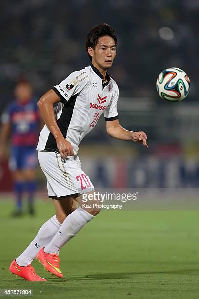 Kenyu Sugimoto of Cerezo Osaka in action during the JLeague match between Ventforet Kofu and Cerezo Osaka at Yamanashi Chuo Bank Stadium on July 23...
