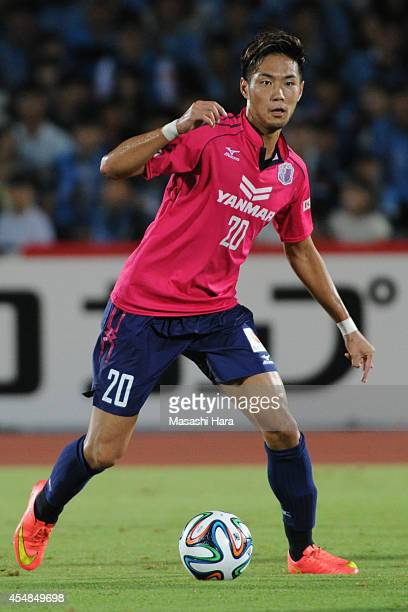 Kenyu Sugimoto of Cerezo Osaka in action during the JLeague Yamazaki Nabisco Cup Quarter Final second leg match between Kawasaki Frontale and Cerezo...