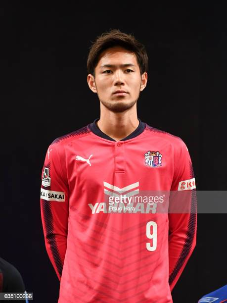 Kenyu Sugimoto of Cerezo Osaka looks on during the JLeague Kick Off Conference at Tokyo International Forum on February 13 2017 in Tokyo Japan