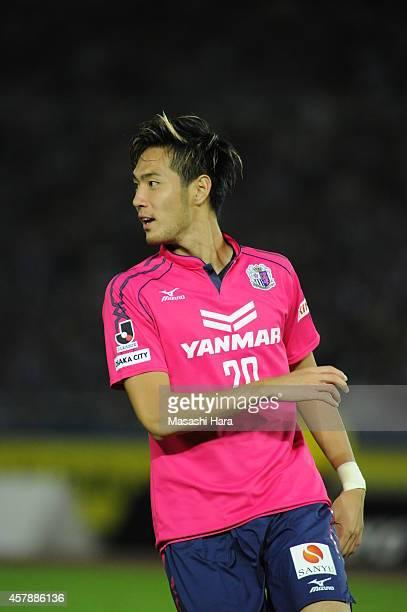 Kenyu Sugimoto of Cerezo Osaka looks on during the JLeague match between Yokohama FMarinos and Cerezo Osaka at Nissan Stadium on October 26 2014 in...