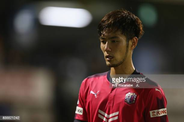 Kenyu Sugimoto of Cerezo Osaka reacts after the 11 draw in the JLeague J1 match between Jubilo Iwata and Cerezo Osaka at Yamaha Stadium on August 19...
