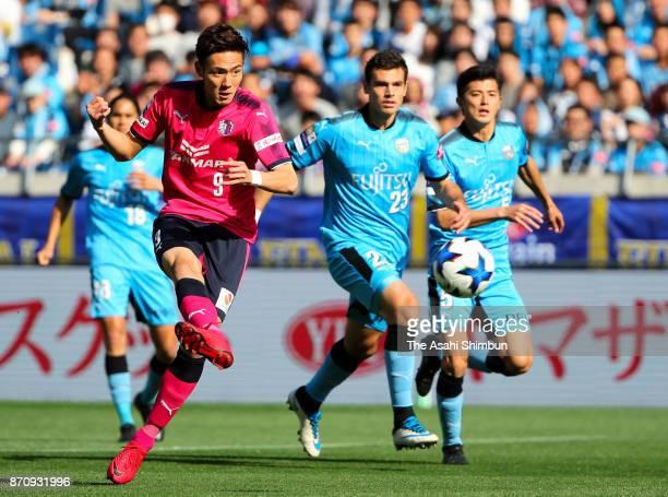 Kenyu Sugimoto of Cerezo Osaka scores the opening goal during the JLeague Levain Cup final between Cerezo Osaka and Kawasaki Frontale at Saitama...