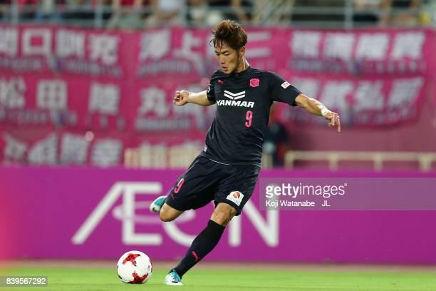 Kenyu Sugimoto of Cerezo Osaka shoots at goal during the JLeague J1 match between Cerezo Osaka and Kashima Antlers at Yanmar Stadium Nagai on August...