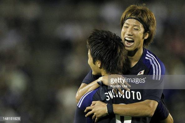 Kenyu Sugimoto of Japan celebrates his goal against New Zealand U23 with his teammate Yuki Otsu of Japan during the international friendly match...