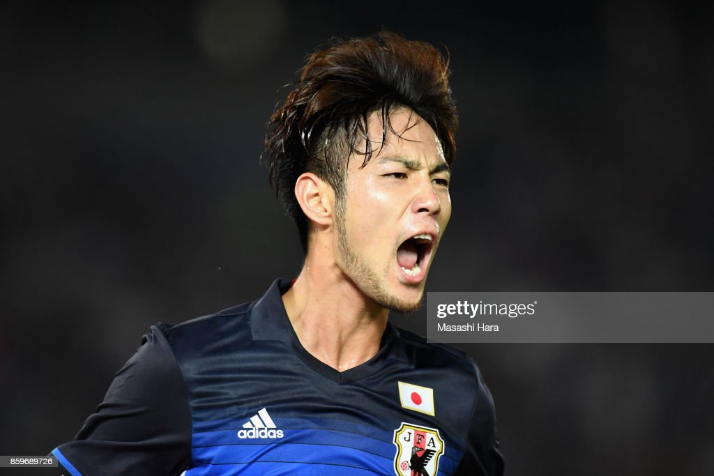 Japan v Haiti - International Friendly