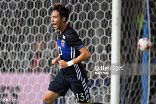 Kenyu Sugimoto of Japan celebrates scoring his side's second goal during the international friendly match between Japan and Haiti at Nissan Stadium...