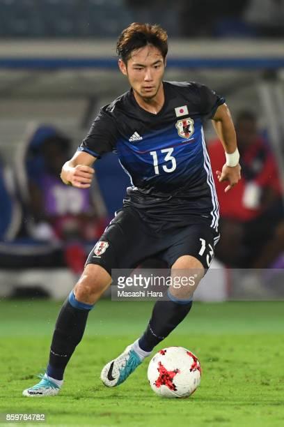 Kenyu Sugimoto of Japan looks on during the international friendly match between Japan and Haiti at Nissan Stadium on October 10 2017 in Yokohama...