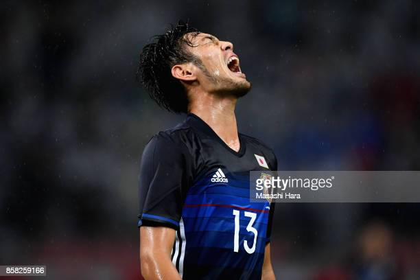 Kenyu Sugimoto of Japan reacts after missing a chance during the international friendly match between Japan and New Zealand at Toyota Stadium on...