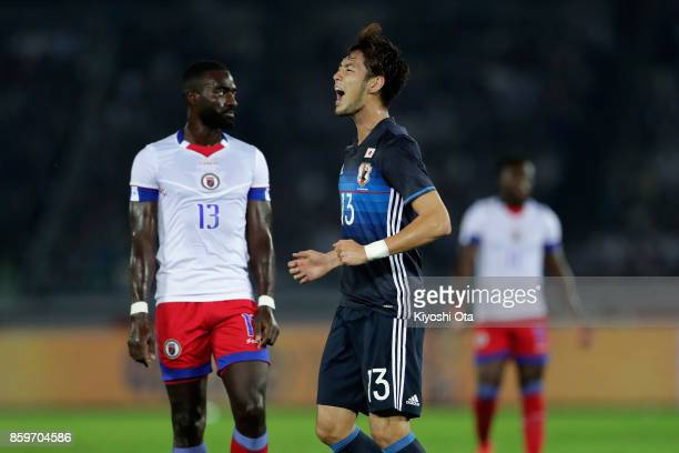 Kenyu Sugimoto of Japan reacts during the international friendly match between Japan and Haiti at Nissan Stadium on October 10 2017 in Yokohama...