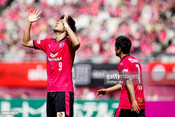 Kenyu Sugimoto reacts to a missed opportunity during the JLeague J1 match between Cerezo Osaka and Gamba Osaka at Yanmar Stadium on April 16 2017 in...