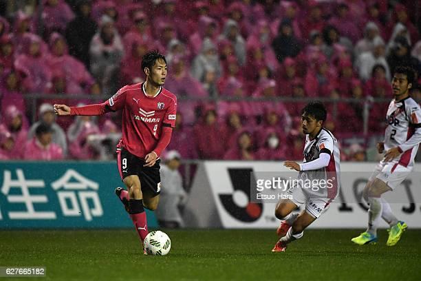 Kenyu Sugimoto#9 of Cerezo Osaka in action during the JLeague J1 Promotion PlayOff final between Cerezo Osaka and Fagiano Okayama at Kincho Stadium...