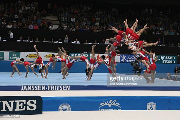 Kenzo Shirai of Japan competes Floor Exercise Final on Day Six of the Artistic Gymnastics World Championships Belgium 2013 held at the Antwerp Sports...