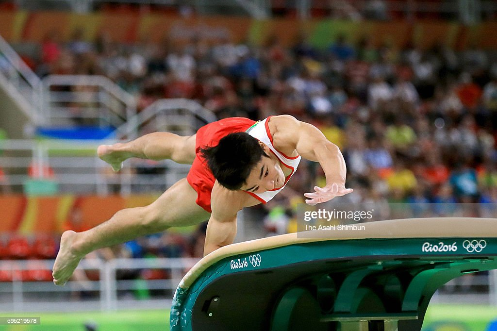 Kenzo Shirai of Japan competes in the Men's Vault Final on day 10 of the Rio 2016 Olympic Games at Rio Olympic Arena on August 15 2016 in Rio de...