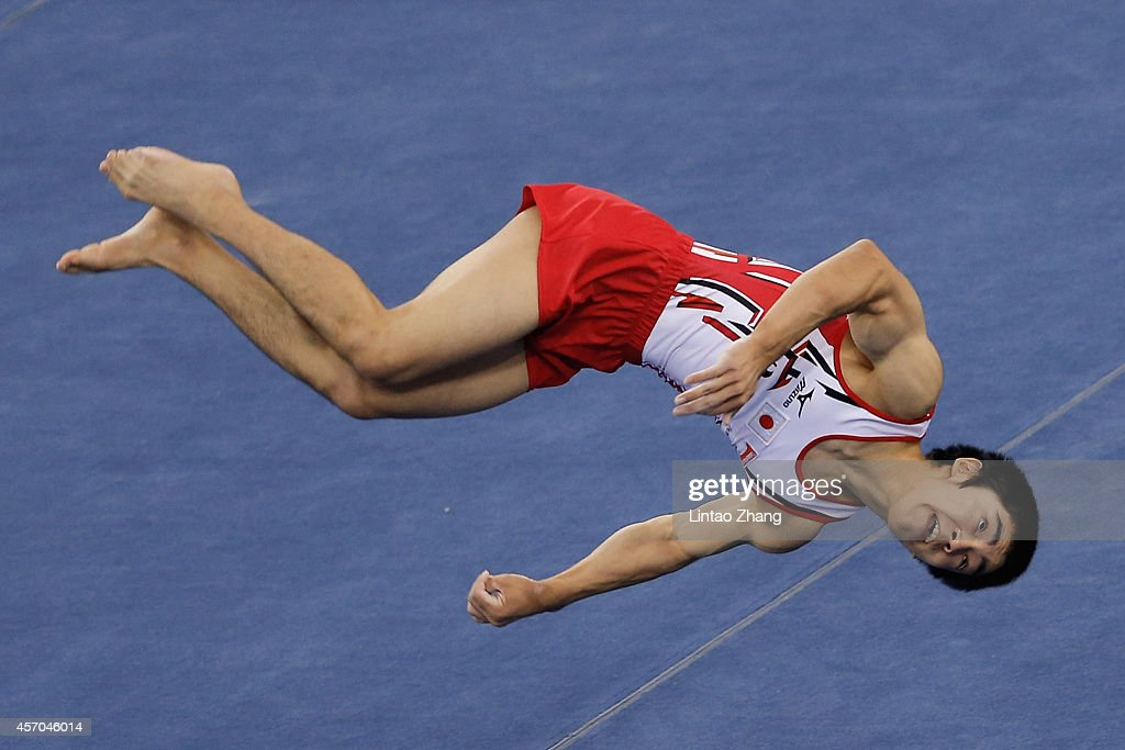 Kenzo Shirai of Japan competes on the floor during the Men's Floor Exercise Final on day five of the 45th Artistic Gymnastics World Championships at...