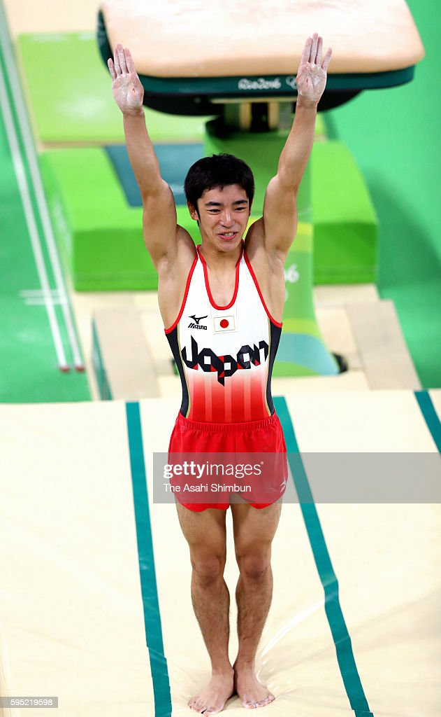 Kenzo Shirai of Japan reacts after competing in the Men's Vault Final on day 10 of the Rio 2016 Olympic Games at Rio Olympic Arena on August 15 2016...
