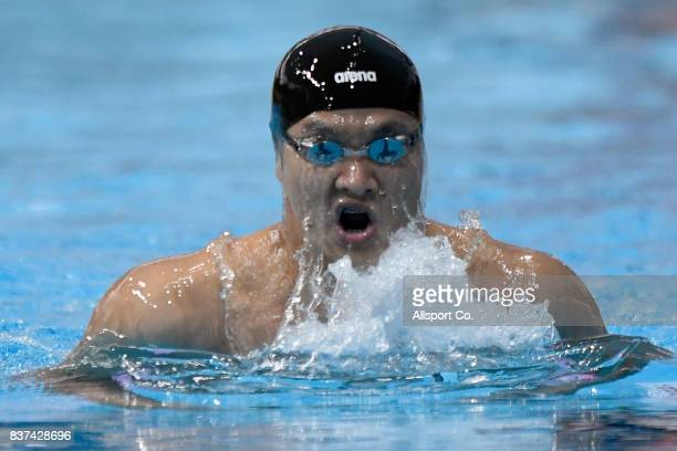 Ketin Nuttapong of Thailand competes during the Men 200m Breaststroke Final at the Aquatic Centre as part of the 2017 SEA Games on August 22 2017 in...
