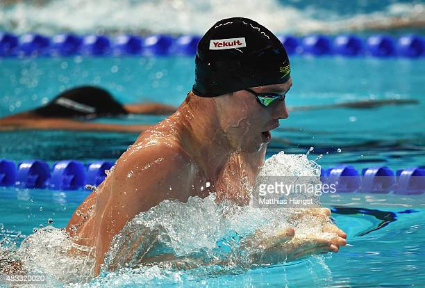 Kevin Cordes of the United States competes in the Men's 200m Breaststroke final on day fourteen of the 16th FINA World Championships at the Kazan...