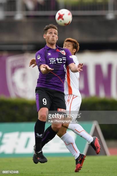 Kevin Oris of Kyoto Sanga controls the ball during the JLeague J2 match between Kyoto Sanga and Ehime FC at Nishikyogoku Stadium on April 15 2017 in...