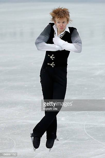 Kevin Reynolds of Canada competes in the Men Free Skating during day two of the ISU Grand Prix of Figure Skating NHK Trophy at Sekisui Heim Super...