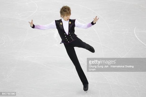 Kevin Reynolds of Canada competes in the Men free skating during ISU Four Continents Figure Skating Championships Gangneung Test Event For...