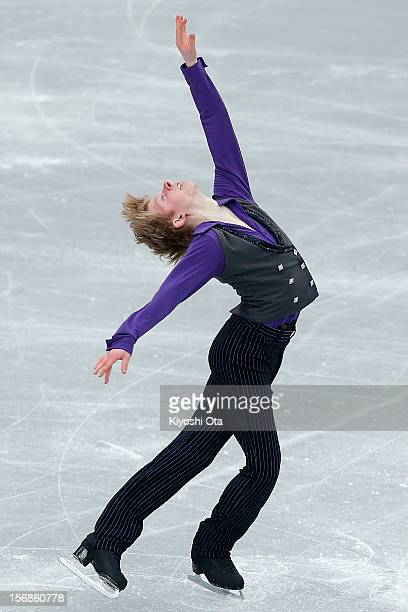 Kevin Reynolds of Canada competes in the Men Short Program during day one of the ISU Grand Prix of Figure Skating NHK Trophy at Sekisui Heim Super...