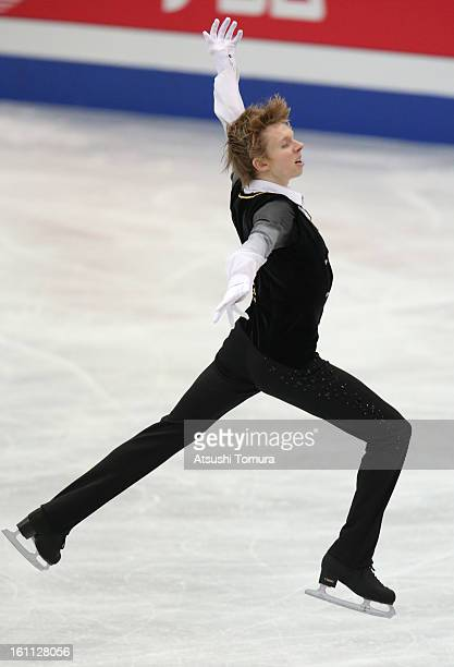 Kevin Reynolds of Canada competes in the Men's Free Skating during day two of the ISU Four Continents Figure Skating Championships at Osaka Municipal...