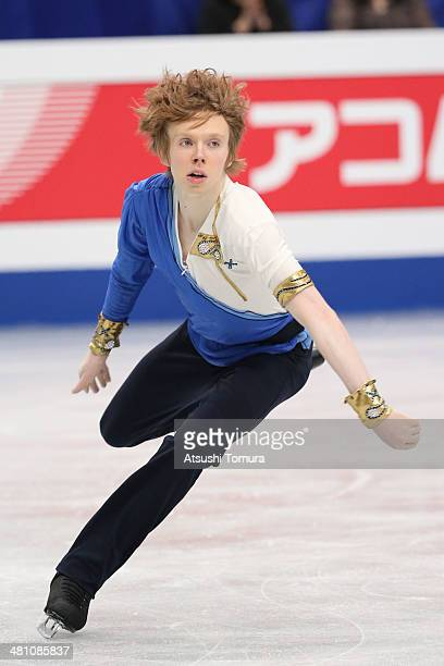 Kevin Reynolds of Canada competes in the Men's Free Skating during ISU World Figure Skating Championships at Saitama Super Arena on March 28 2014 in...