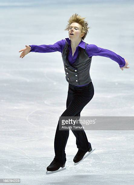 Kevin Reynolds of Canada competes in the men's short program during day one of the ISU World Team Trophy at Yoyogi National Gymnasium on April 11...