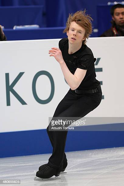 Kevin Reynolds of Canada competes in the Men's Short Program during ISU World Figure Skating Championships at Saitama Super Arena on March 26 2014 in...